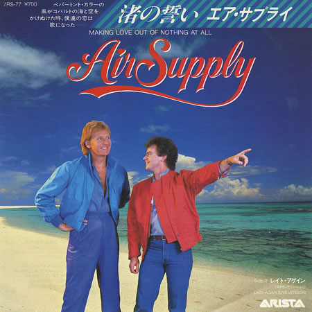 Air Supply  Making Love Out Of Nothing at all (2016)