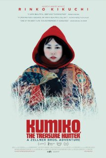 Kumiko The Treasure Hunter (2014)