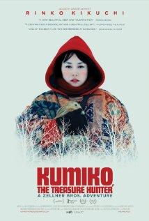 Kumiko The Treasure Hunter (2014)